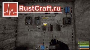 Вывод энергии из разъёма Power Out электрического разветвителя A в Rust