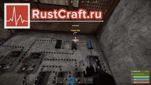 Вывод энергии из разъёма Power Out электрического разветвителя D в Rust