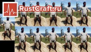 Темнокожие мужские персонажи в Rust