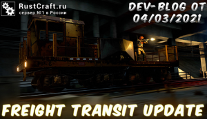 Dev-blog - Freight transit update