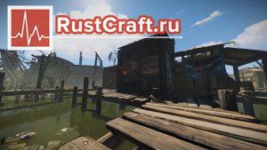Здание с покерным столом для 3 игроков в Rust
