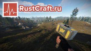 Киянка в Rust