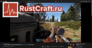 Ролик выживания в Rust