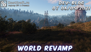 Dev-blog - world revamp