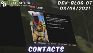 Dev-blog - contacts