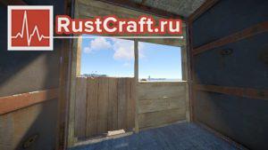 Витрина магазина в Rust