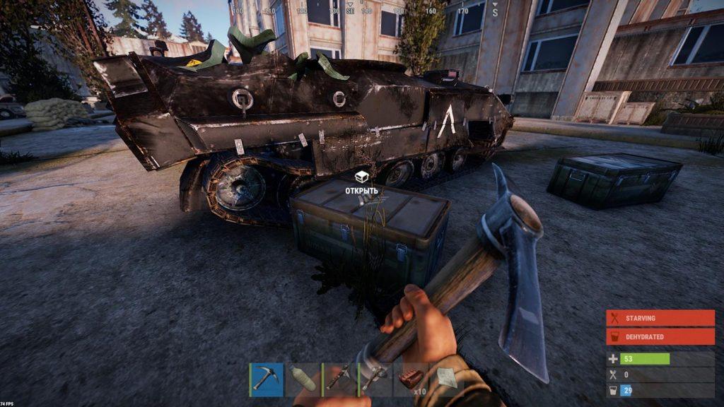 Добыча ресурсов с танка