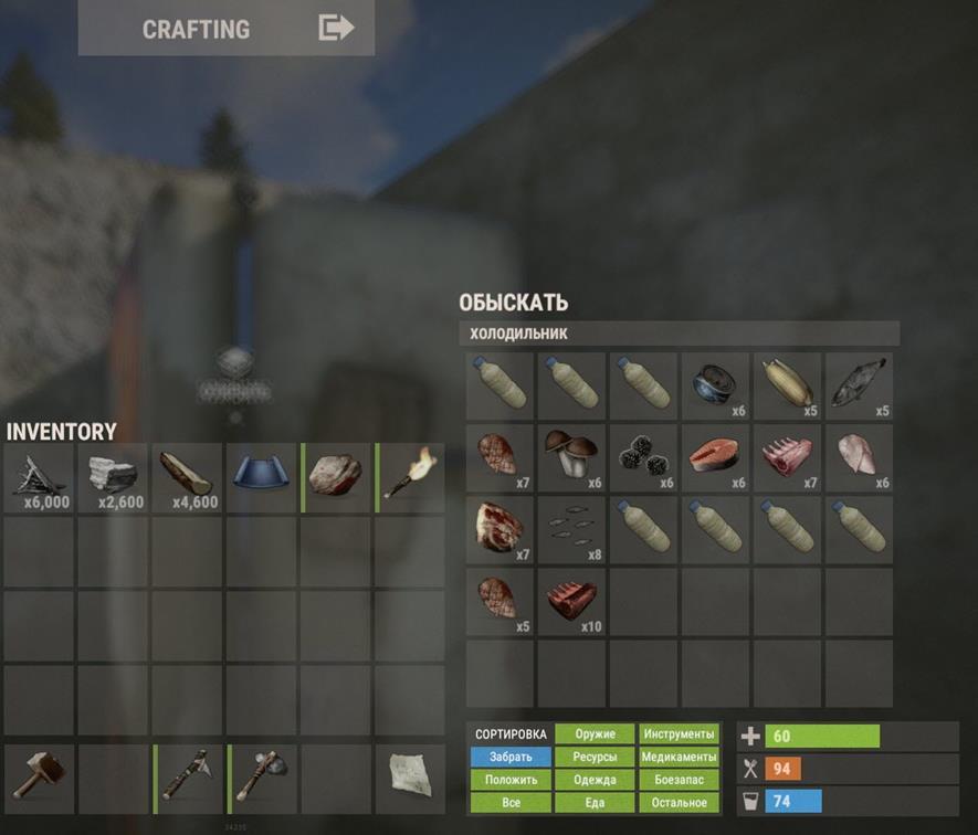 Холодильник с едой в Rust
