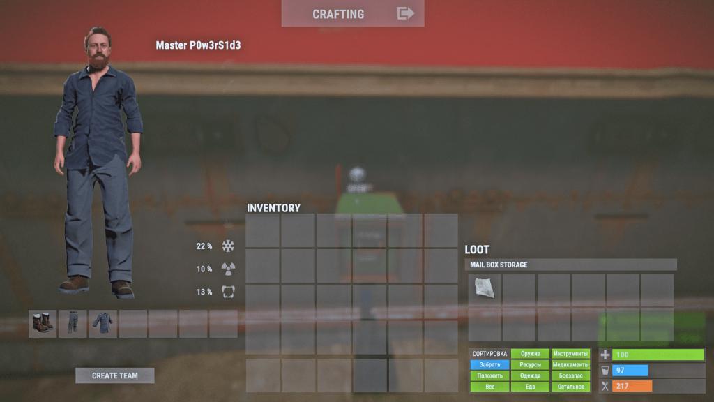 Почтовый ящик от лица игрока, у которого есть привилегия строительства в игре Rust