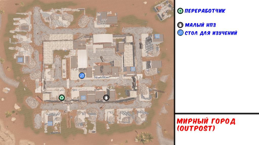 Карта мирного города в игре Rust