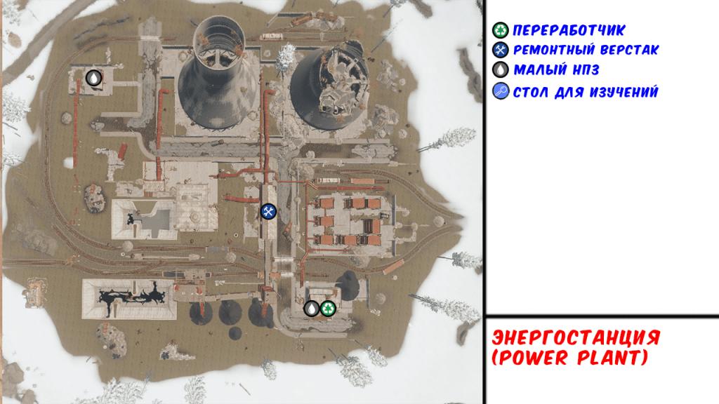 Карта энергостанции в игре Rust