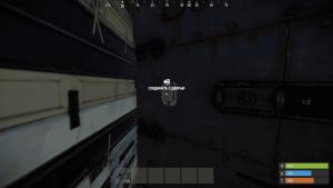 Соединение дверного контроллера с дверью в Rust