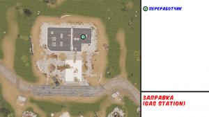 Gas station в Rust - Карта РТ