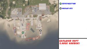 Large harbor в Rust - Карта РТ