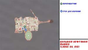 Large oil rig в Rust - Карта РТ