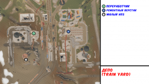 Train yard в Rust - Карта РТ