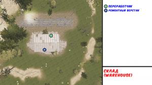 Warehouse в Rust - Карта РТ