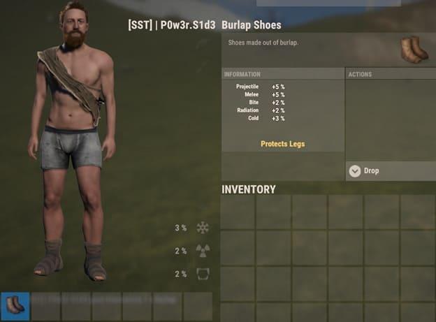 Ботинки из мешковины в Rust