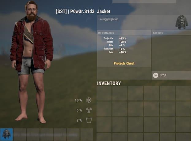 Куртка в Rust