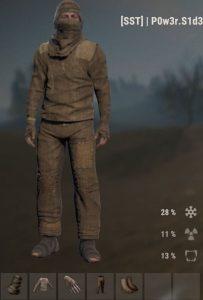 Одежда из мешковины в Rust