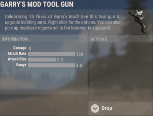 Характеристики Toolgun'а в Rust