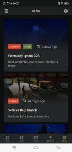 Вкладка News в Rust+