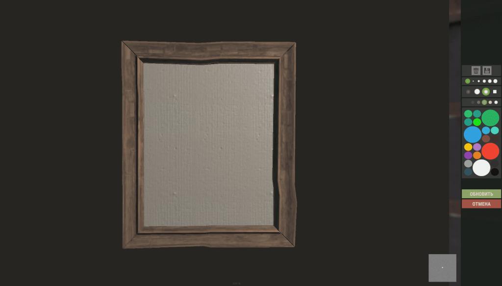 Рисование на табличке в Rust