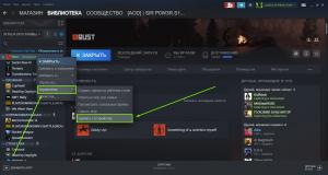 Удаление игры через Steam