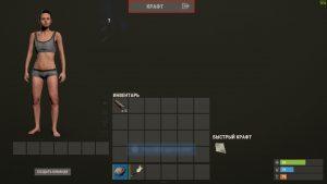 Кнопка, открывающая меню крафтов в Rust