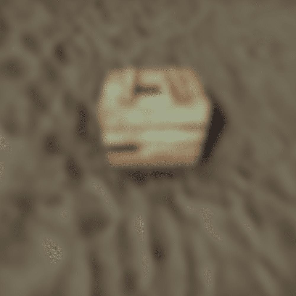 Затонувший ящик в Rust