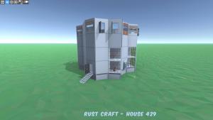 Дом Shopper в Rust