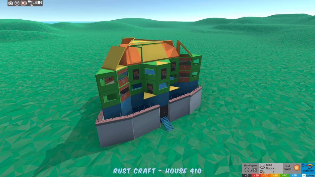 Стабильность дома Trian в Rust