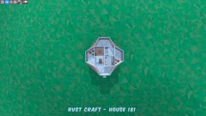 3 этаж дома Startup4 в Rust