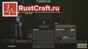 Получение выигрыша в Rust