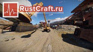 Кран в Rust