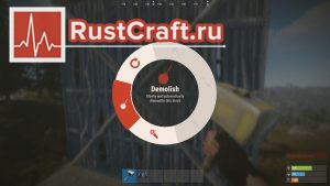 Уничтожение строительного блока киянкой в Rust